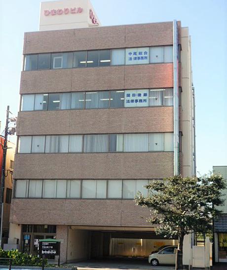 大牟田法律相談センター